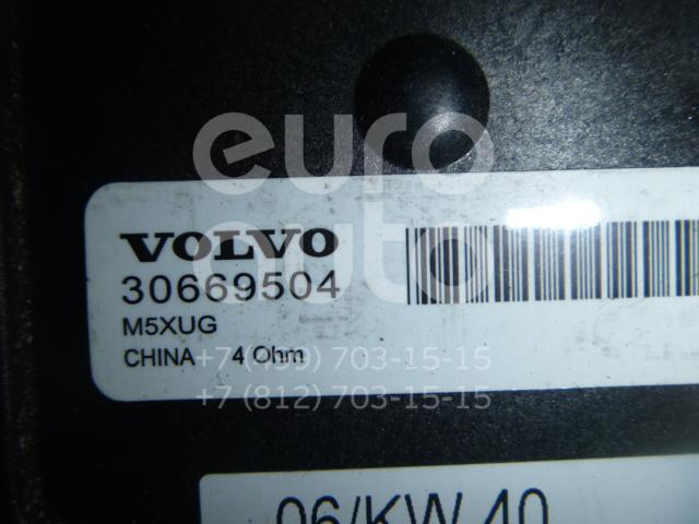 Динамик для Volvo C30 2006-2013 - Фото №1