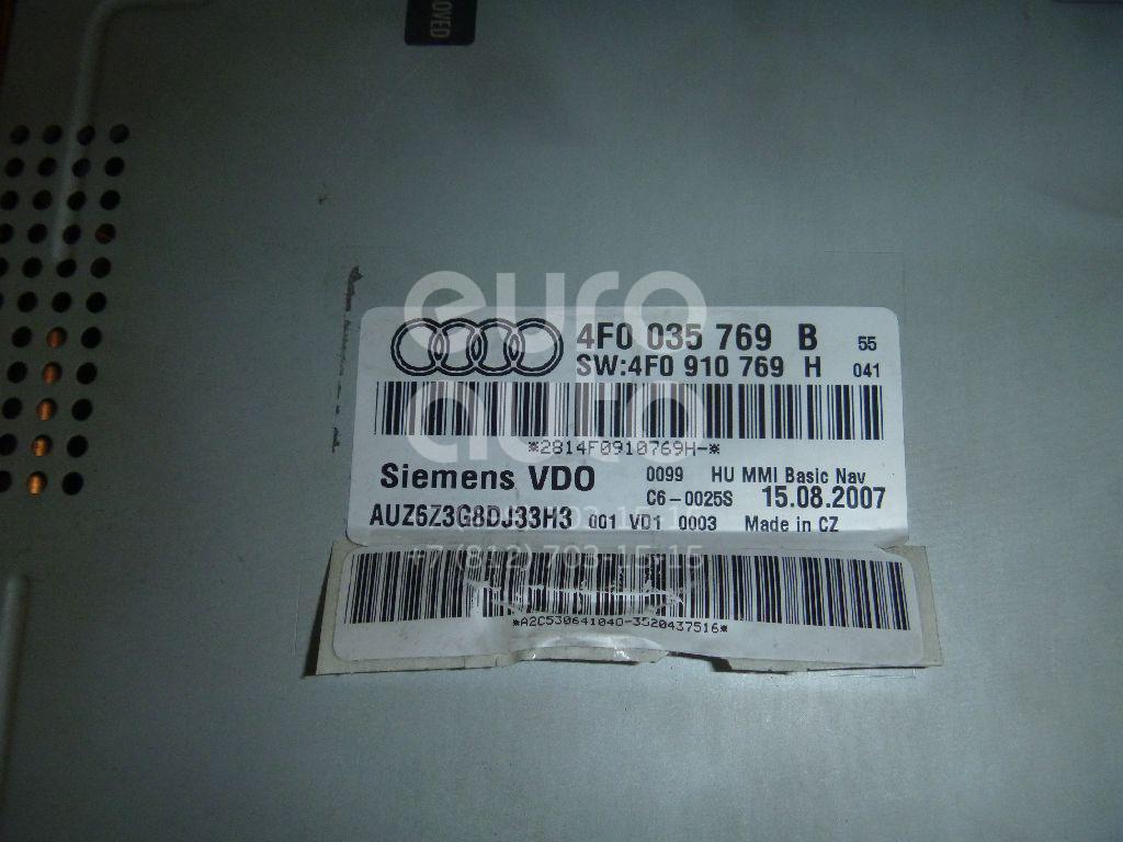 Проигрыватель CD/DVD для Audi A6 [C6,4F] 2004-2011 - Фото №1