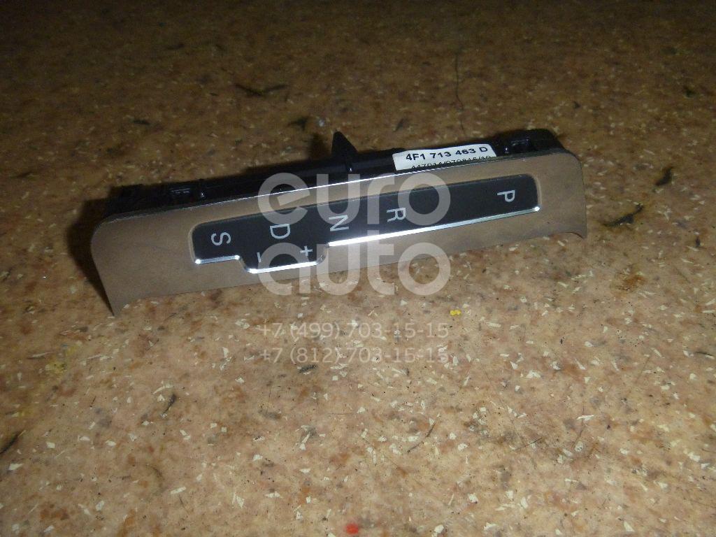 Блок положения кулисы АКПП для Audi A6 [C6,4F] 2004-2011;Allroad quattro 2006-2012 - Фото №1