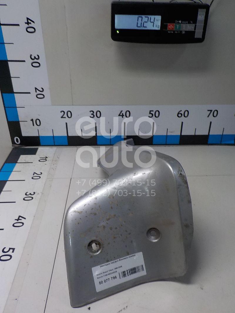 Накладка заднего бампера правая для Suzuki Grand Vitara 1998-2005 - Фото №1