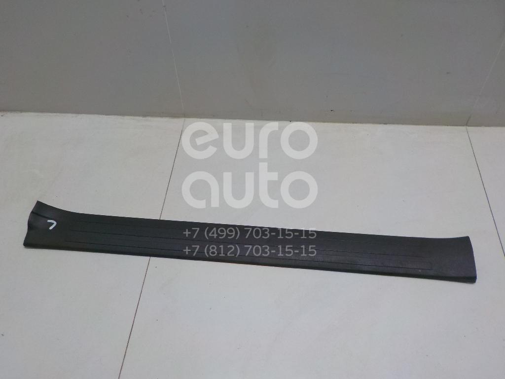 Накладка порога (внутренняя) для Toyota,Lexus Land Cruiser (120)-Prado 2002-2009;GX470 2002-2009 - Фото №1
