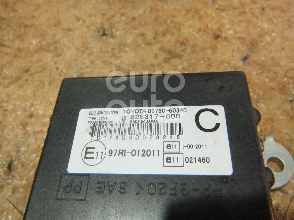Блок электронный для Toyota Land Cruiser (120)-Prado 2002-2009 - Фото №1