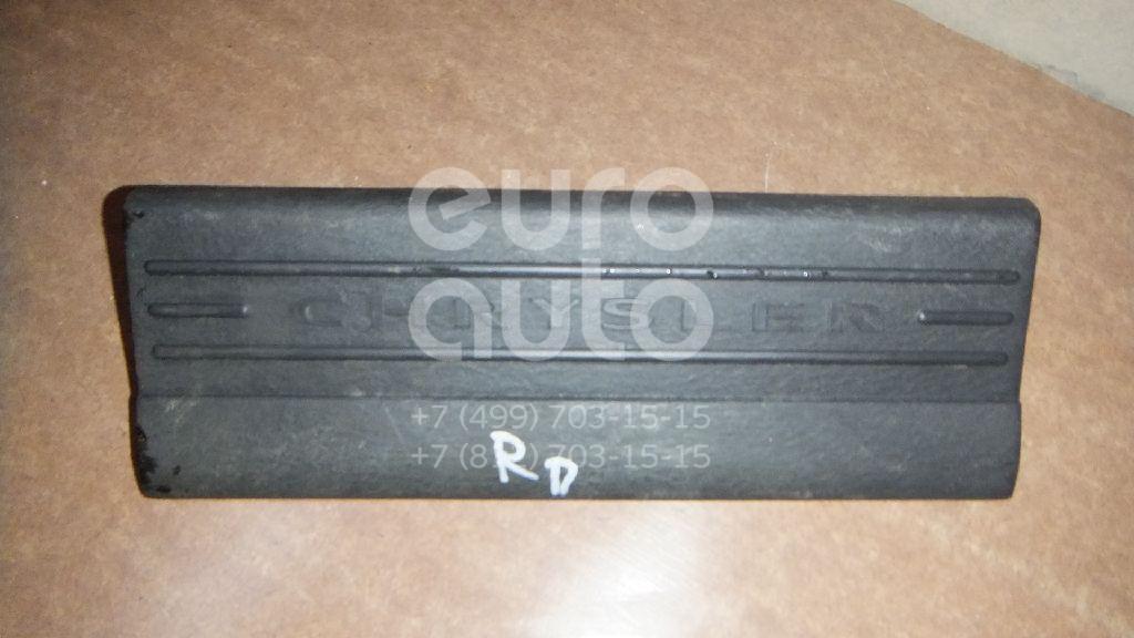 Накладка порога (внутренняя) для Chrysler Pacifica 2004> - Фото №1