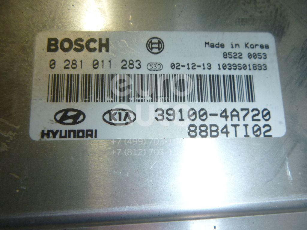 Блок управления двигателем для Kia Sorento 2002-2009 - Фото №1