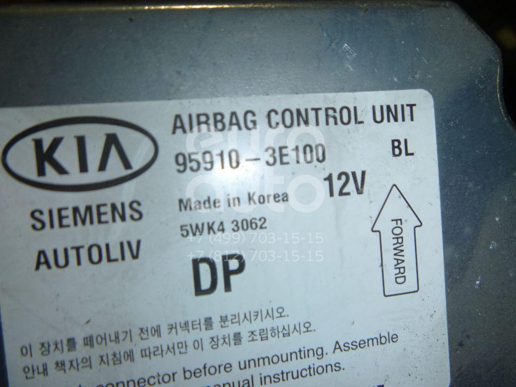 Блок управления AIR BAG для Kia Sorento 2002-2009 - Фото №1