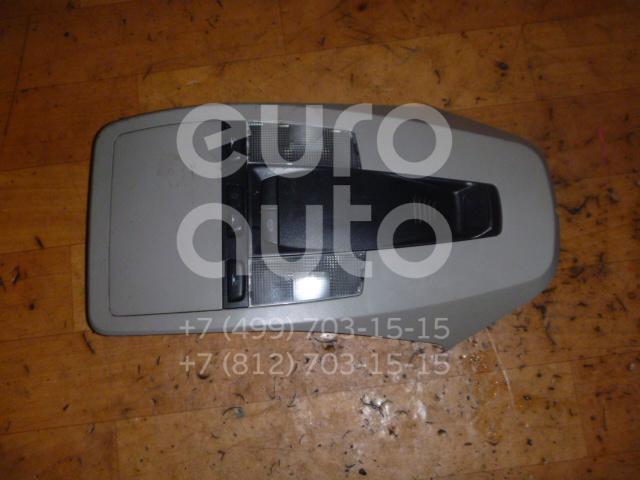 Плафон салонный для Volvo V50 2004-2012;S40 2004-2012 - Фото №1