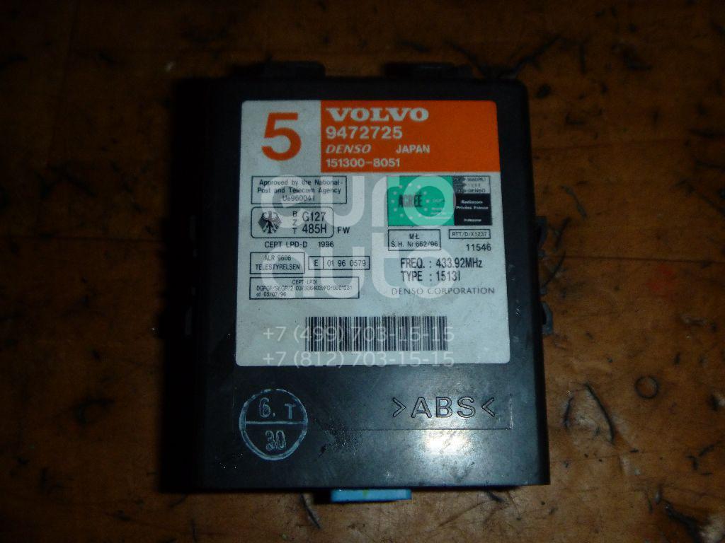 Блок электронный для Volvo C70 1997-2002;V70 1997-2001 - Фото №1