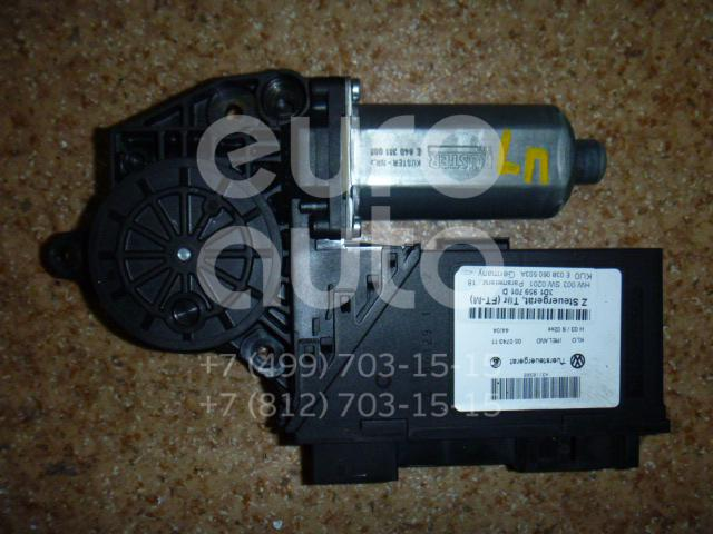 Моторчик стеклоподъемника для VW Phaeton 2002-2016 - Фото №1
