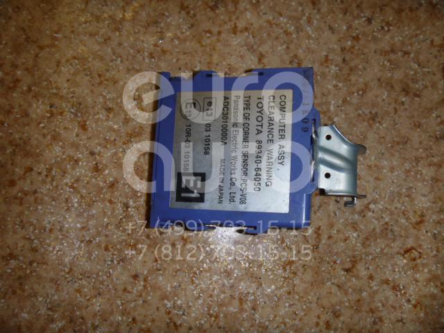 Блок электронный для Toyota Verso 2009> - Фото №1