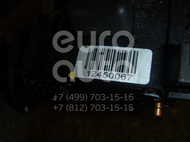 Переключатель подрулевой в сборе для Chevrolet,Hummer Trail Blazer 2001-2010;H2 2003-2009;Tahoe II 2000-2006 - Фото №1