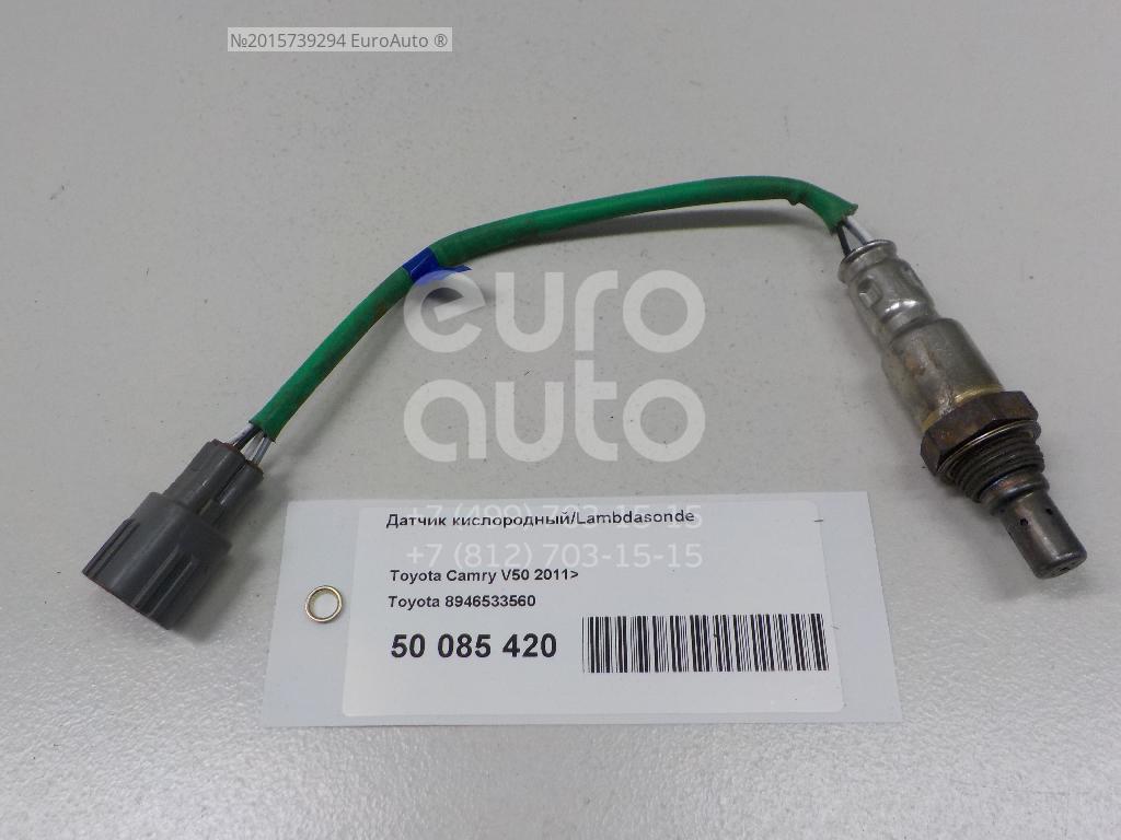 Датчик кислородный/Lambdasonde для Toyota Camry V50 2011> - Фото №1