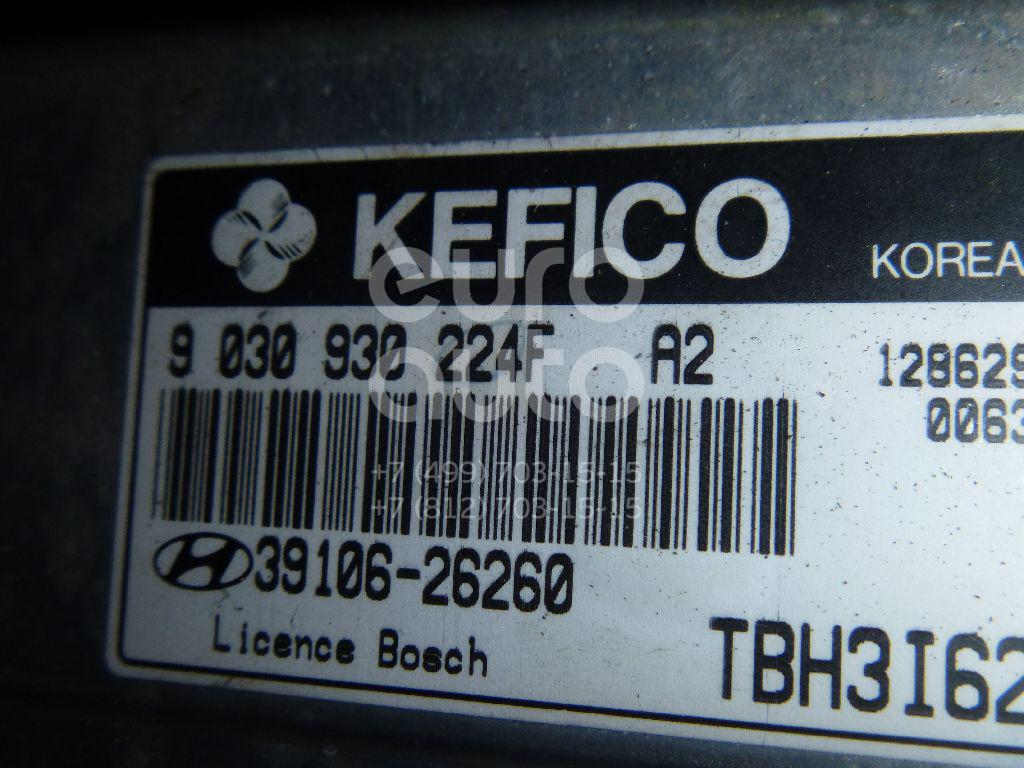 Блок управления двигателем для Hyundai Getz 2002-2010 - Фото №1