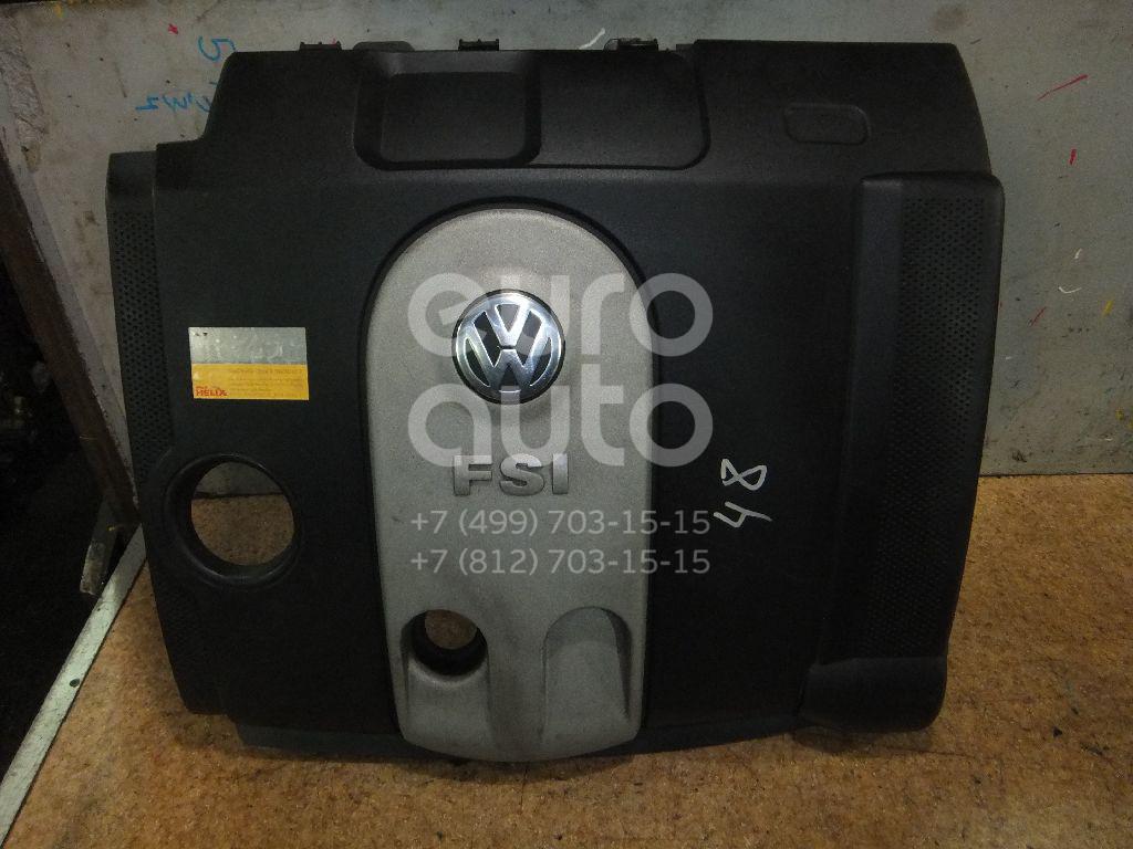 Корпус воздушного фильтра для VW Golf V 2003-2009;Golf V Plus 2005-2014;Passat [B6] 2005-2010;Touran 2003-2010;Jetta 2006-2011;EOS 2006-2015 - Фото №1