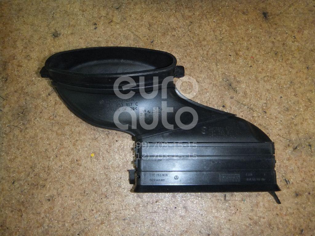 Воздухозаборник (наружный) для VW Golf V 2003-2009;Jetta 2006-2011 - Фото №1