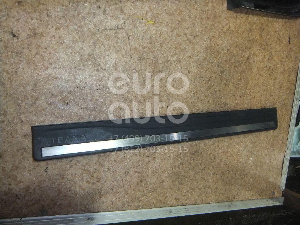 Накладка порога (внутренняя) для Nissan Teana J32 2008-2013 - Фото №1