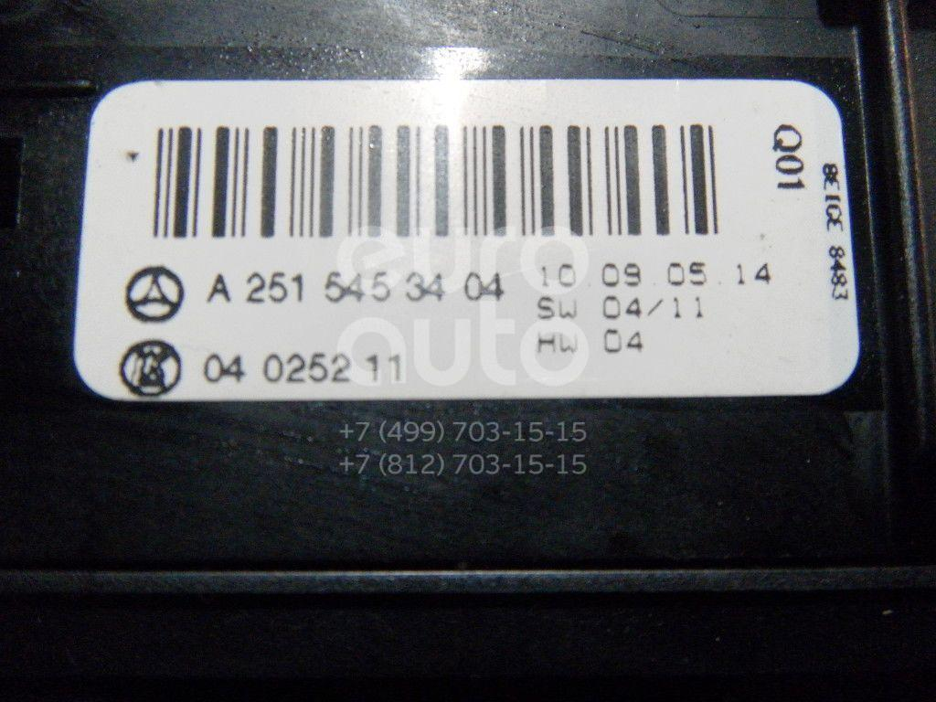 Переключатель света фар для Mercedes Benz W251 R-Klasse 2005> - Фото №1