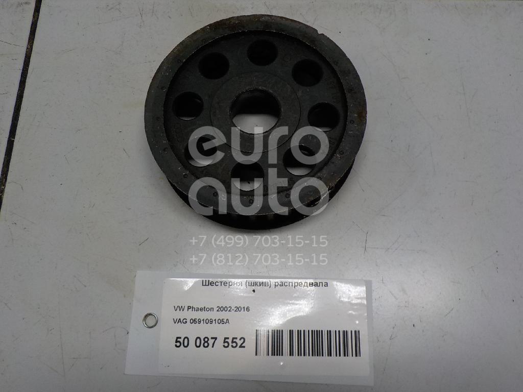 Шестерня (шкив) распредвала для VW,Audi Phaeton 2002-2016;A6 [C6,4F] 2005-2011;A8 [D3,4E] 2003-2010;Touareg 2002-2010;A4 [B7] 2005-2007 - Фото №1