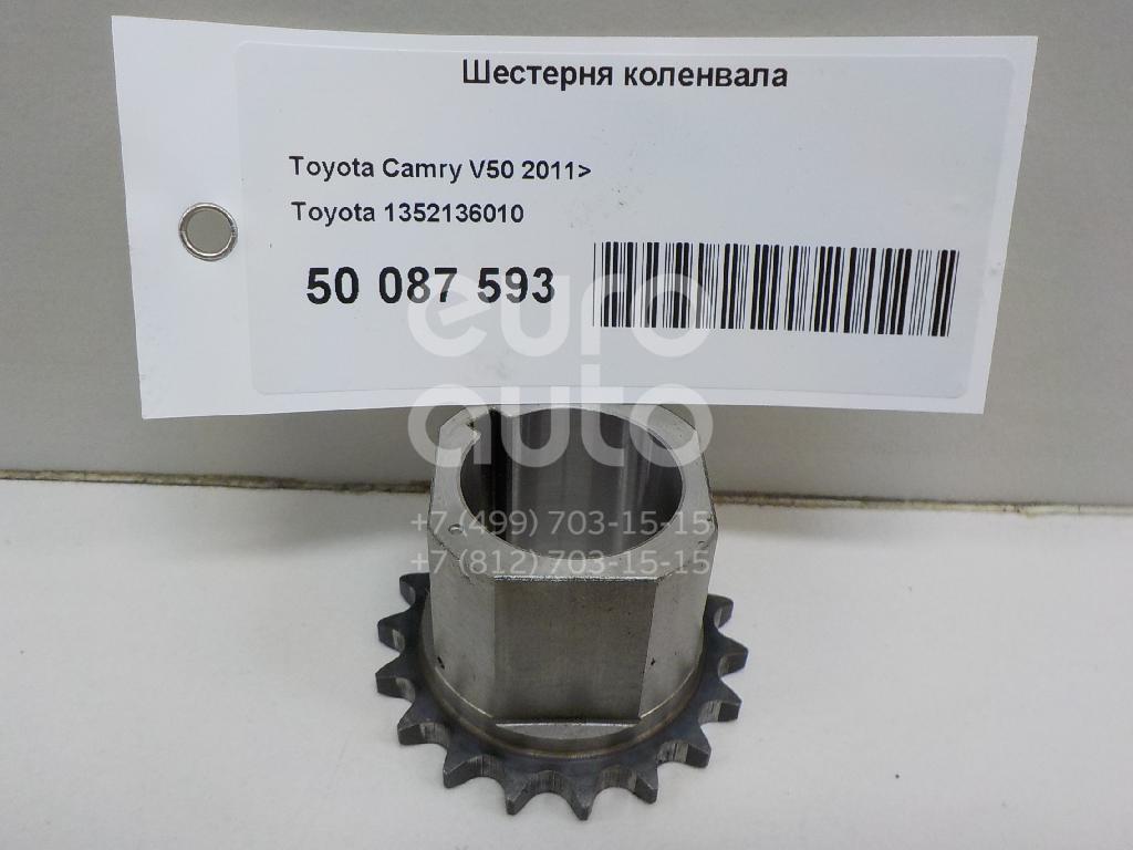 Шестерня коленвала для Toyota,Lexus Camry V50 2011>;ES 2012>;Venza 2009> - Фото №1
