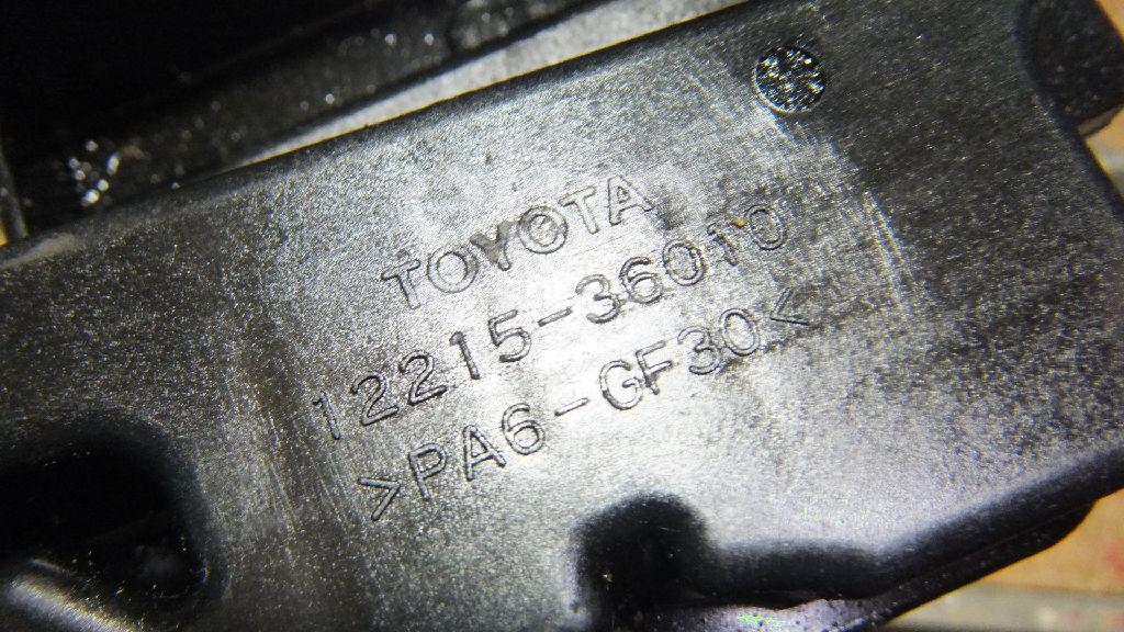 Сепаратор для Toyota,Lexus Camry V50 2011>;Camry V40 2006-2011;RX 350/450H 2009-2015;Sienna III 2010>;RAV 4 2013>;ES 2012>;Venza 2009>;NX 200/300H 2014> - Фото №1
