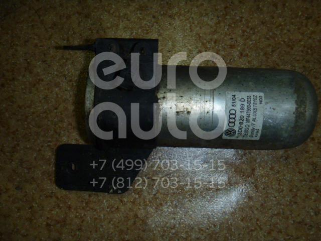 Осушитель системы кондиционирования для VW Phaeton 2002> - Фото №1