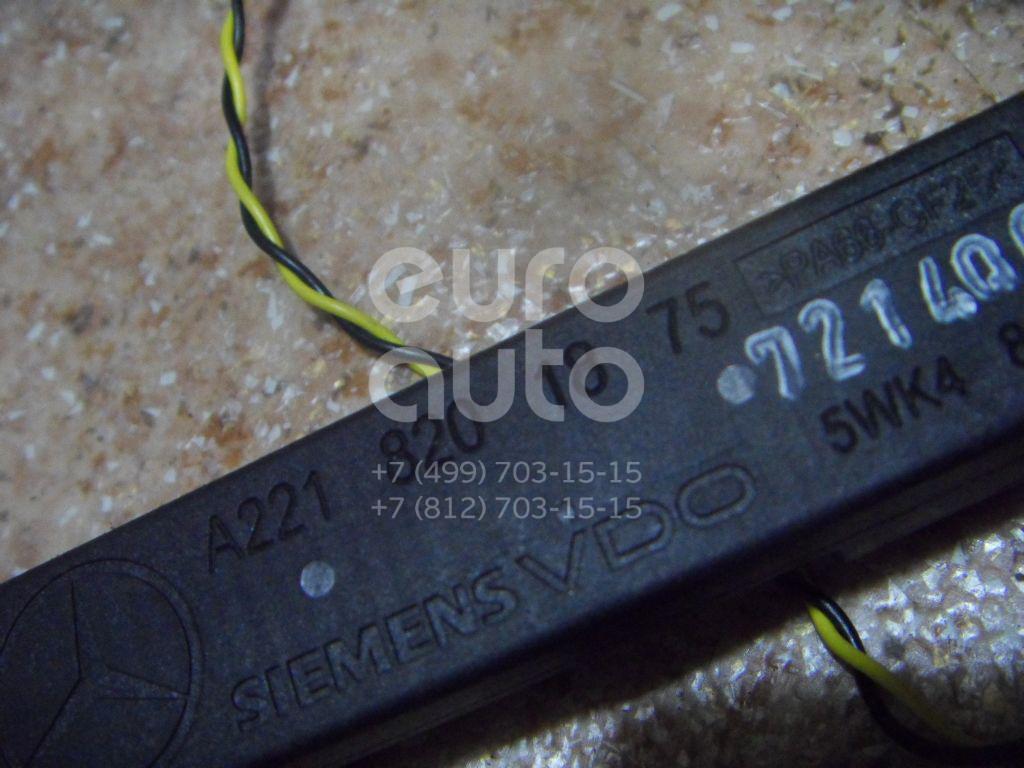 Антенна для Mercedes Benz W221 2005-2013 - Фото №1
