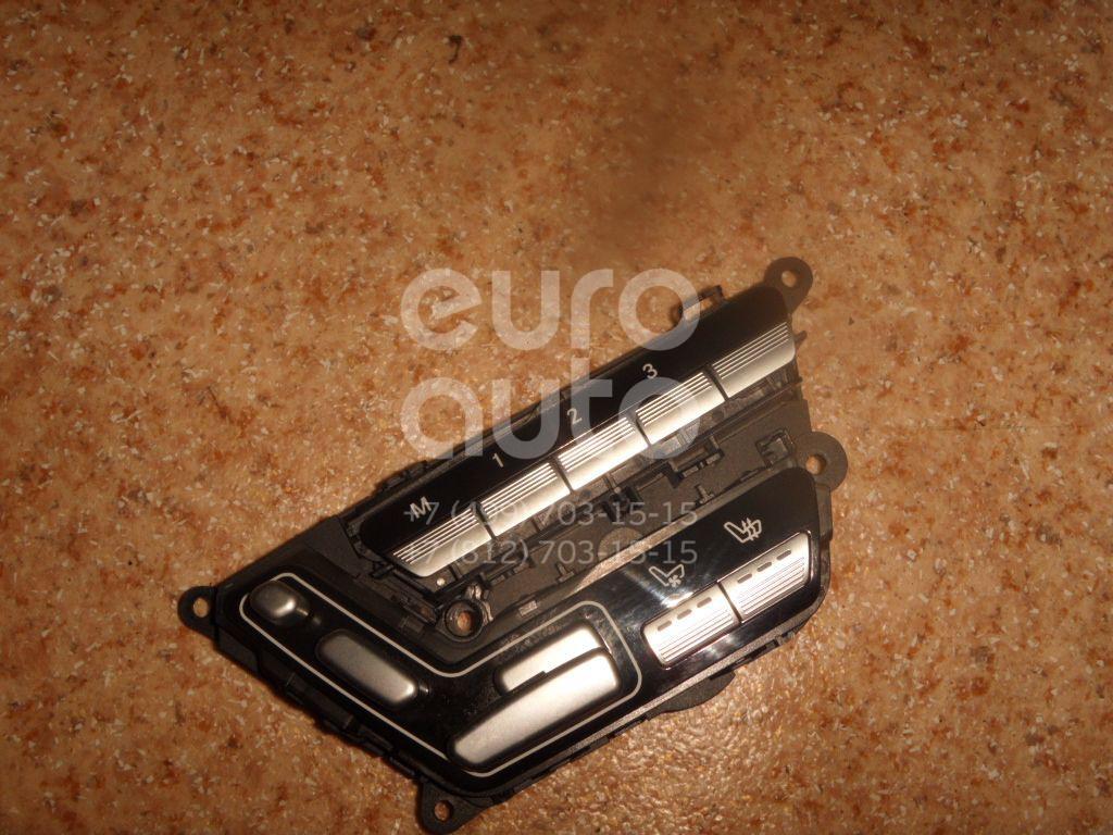 Переключатель регулировки сиденья для Mercedes Benz W221 2005-2013 - Фото №1