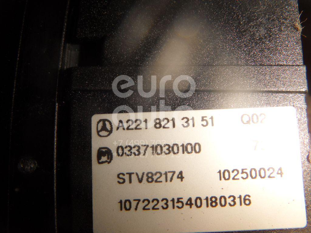 Кнопка центрального замка для Mercedes Benz W221 2005-2013;W216 coupe 2006-2014 - Фото №1