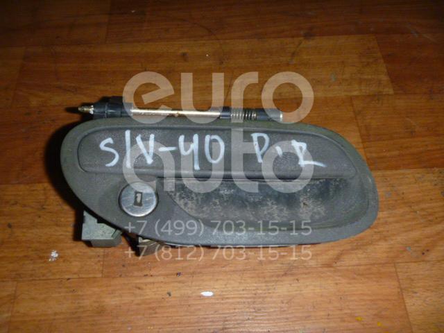 Ручка двери передней наружная правая для Volvo V40 1998-2001;S40 1995-1998;V40 1995-1998;S40 1998-2001;S40 2001-2003;V40 2001-2004 - Фото №1