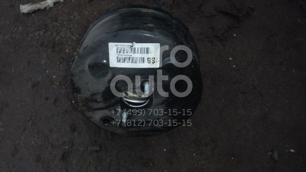 Усилитель тормозов вакуумный для Chevrolet,Opel Captiva (C100) 2006-2010;Antara 2007-2015 - Фото №1