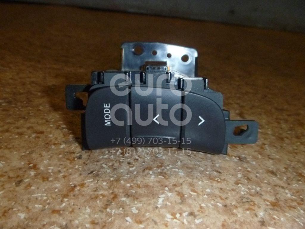 Кнопка многофункциональная для Hyundai Grandeur (IV) 2005-2010 - Фото №1