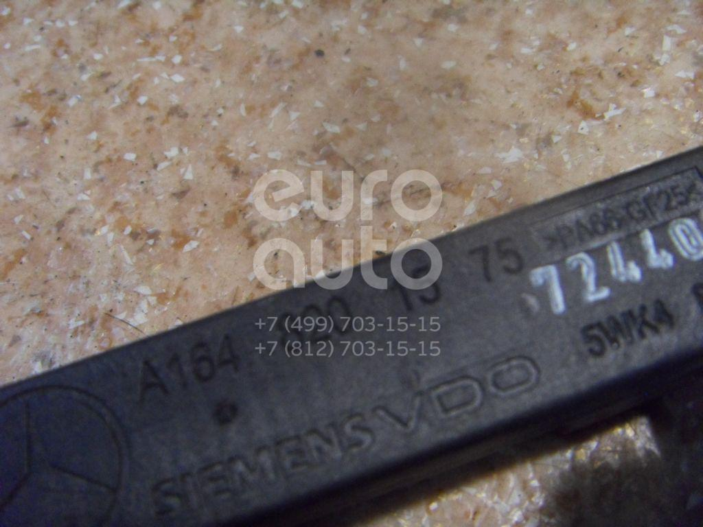 Антенна для Mercedes Benz W221 2005-2013;W164 M-Klasse (ML) 2005-2011;W216 coupe 2006-2014;GL-Class X164 2006-2012;W251 R-Klasse 2005> - Фото №1