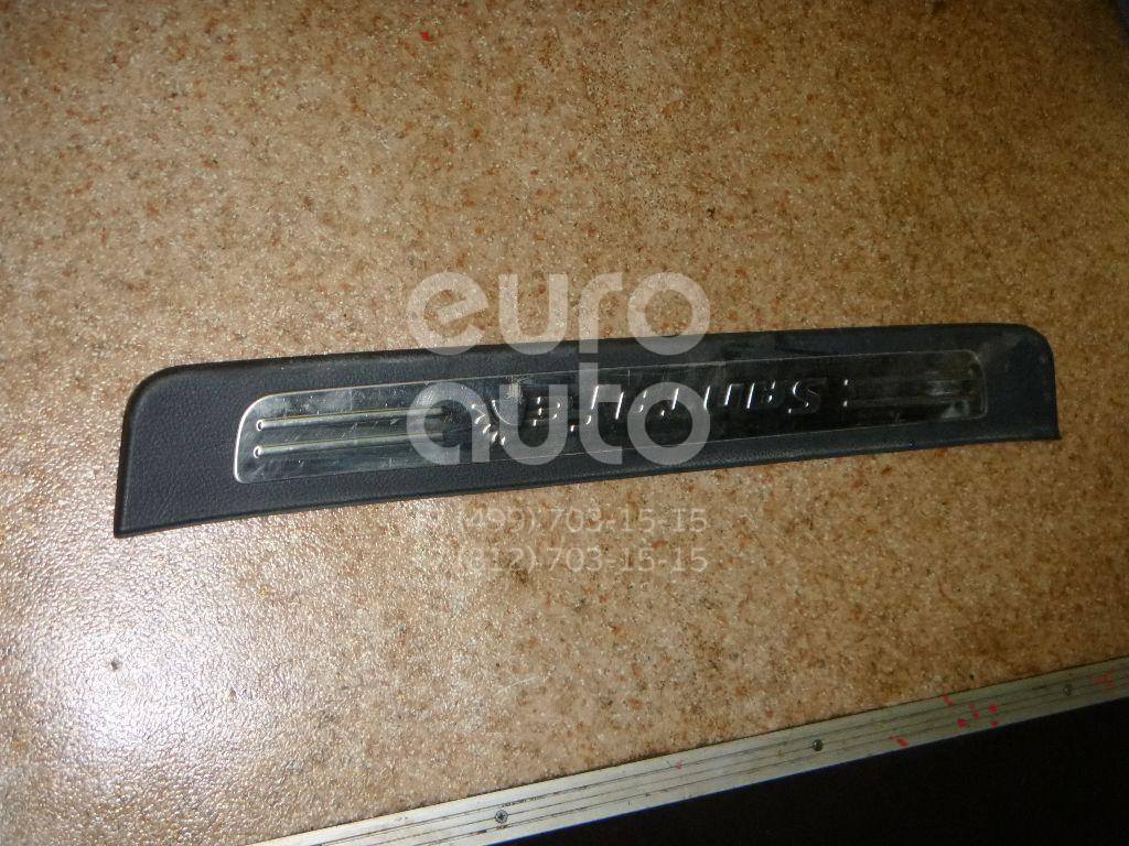 Накладка порога (внутренняя) для Hyundai Santa Fe (CM) 2006-2012 - Фото №1