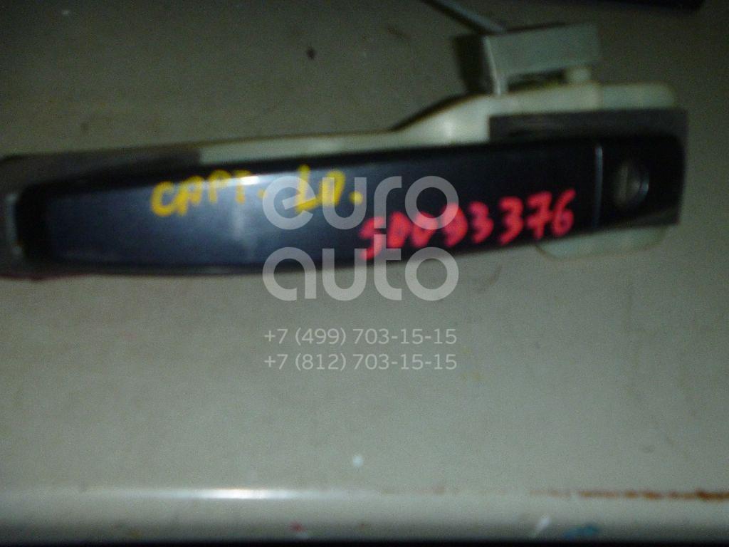 Ручка двери передней наружная левая для Chevrolet Captiva (C100) 2006-2010 - Фото №1