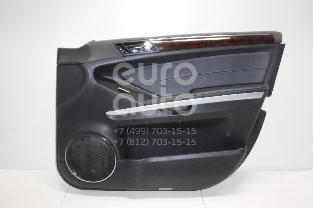 Обшивка двери передней правой для Mercedes Benz GL-Class X164 2006-2012;W164 M-Klasse (ML) 2005-2011 - Фото №1