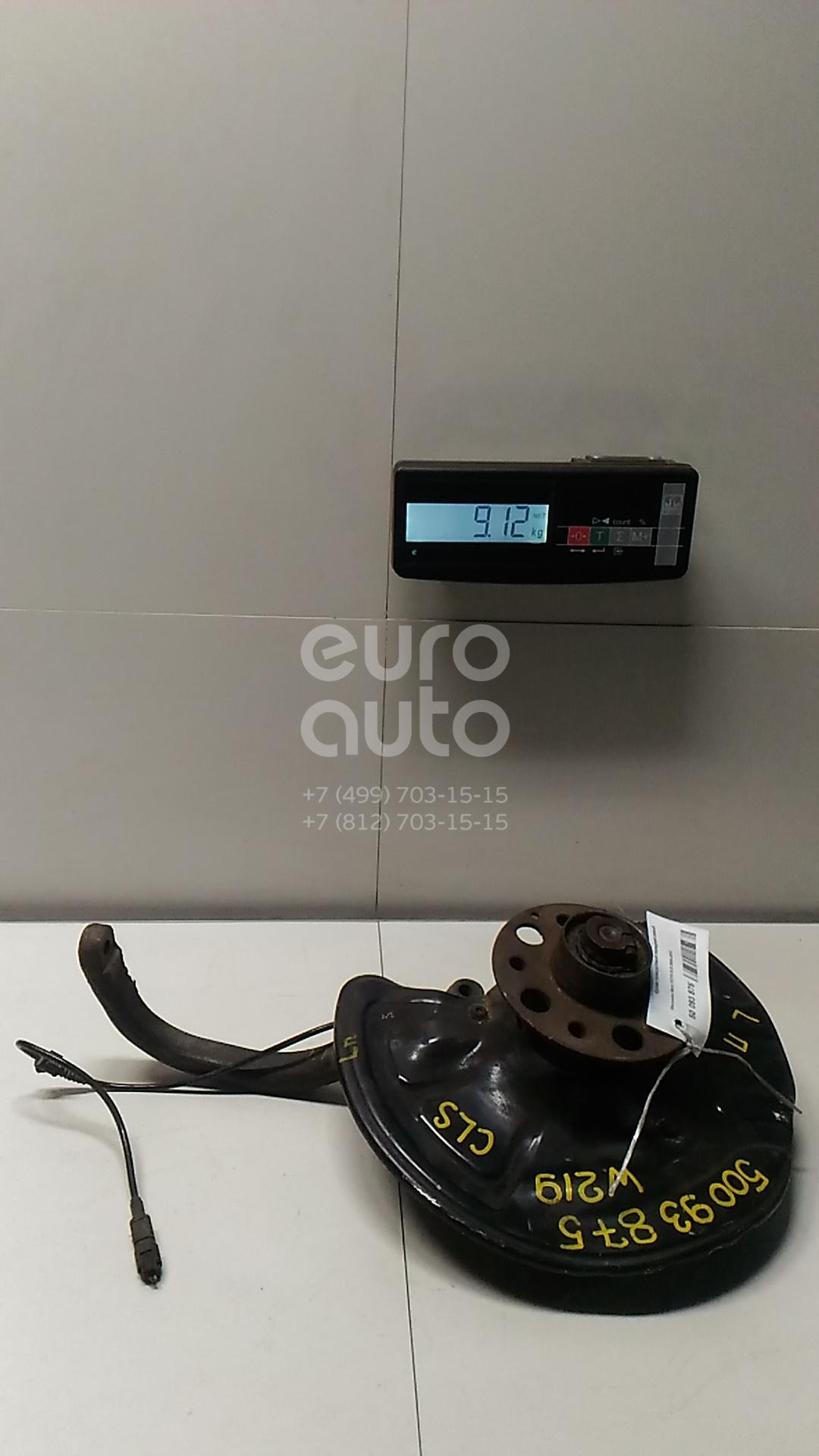 Кулак поворотный передний левый для Mercedes Benz W219 CLS 2004-2010 - Фото №1
