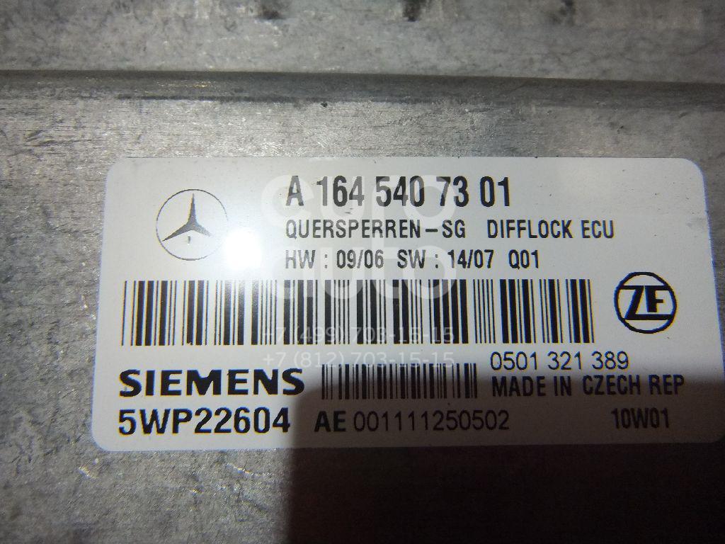 Блок электронный для Mercedes Benz GL-Class X164 2006-2012;W164 M-Klasse (ML) 2005-2011 - Фото №1