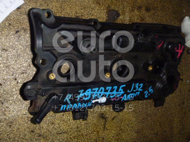 Крышка головки блока (клапанная) для Nissan Teana J32 2008-2013 - Фото №1