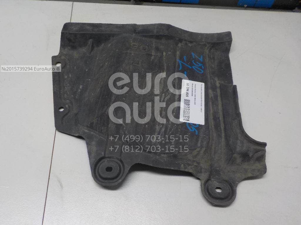 Пыльник двигателя боковой левый для Nissan Murano (Z50) 2004-2008 - Фото №1