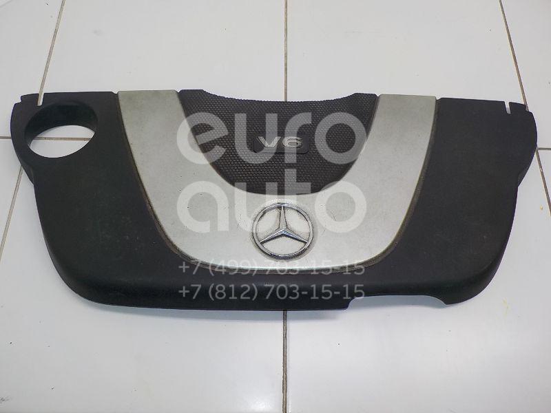 Накладка декоративная для Mercedes Benz W219 CLS 2004-2010;W221 2005-2013;CL203 CLC 2008-2011 - Фото №1