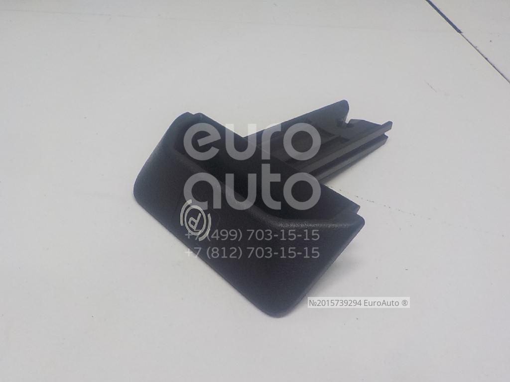 Рычаг стояночного тормоза для Mercedes Benz W210 E-Klasse 2000-2002;W210 E-Klasse 1995-2000 - Фото №1