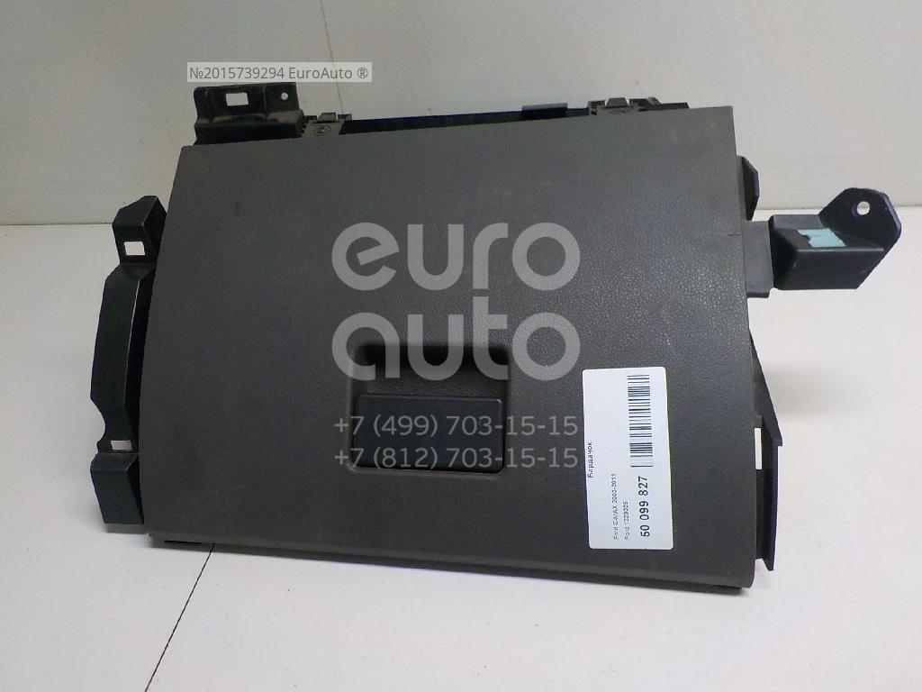Бардачок для Ford C-MAX 2003-2011;Kuga 2008-2012 - Фото №1