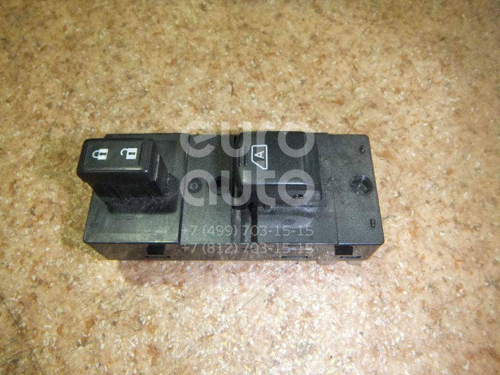Кнопка стеклоподъемника для Infiniti FX/QX70 (S51) 2008>;EX/QX50 (J50) 2008-2014;G (V36) 2007-2013;QX56/QX80 (Z62) 2010> - Фото №1