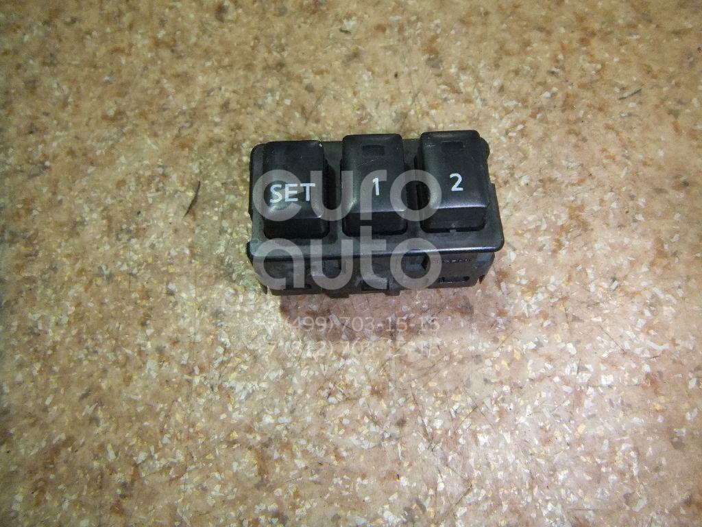 Кнопка многофункциональная для Infiniti FX/QX70 (S51) 2008> - Фото №1
