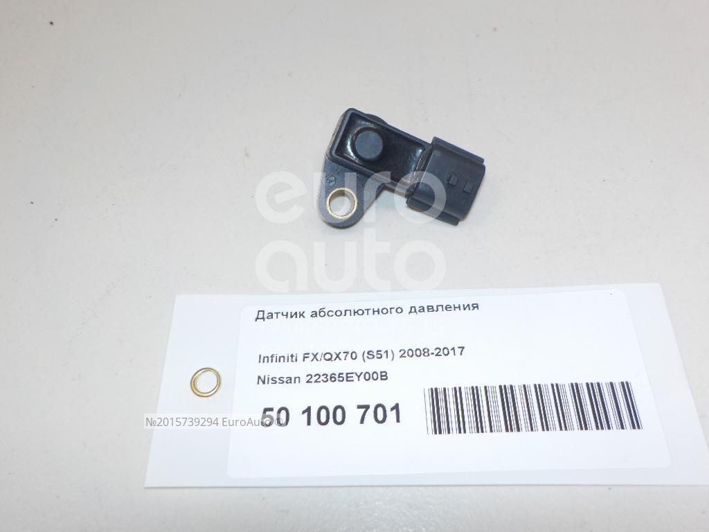 Датчик абсолютного давления для Infiniti,Nissan FX/QX70 (S51) 2008>;Qashqai (J10) 2006-2014;EX/QX50 (J50) 2008-2014;G (V36) 2007-2013;QX56/QX80 (Z62) 2010>;Patrol (Y62) 2010>;M/Q70 (Y51) 2010>;Qashqai+2 (JJ10) 2008-2014;GT-R 2008> - Фото №1