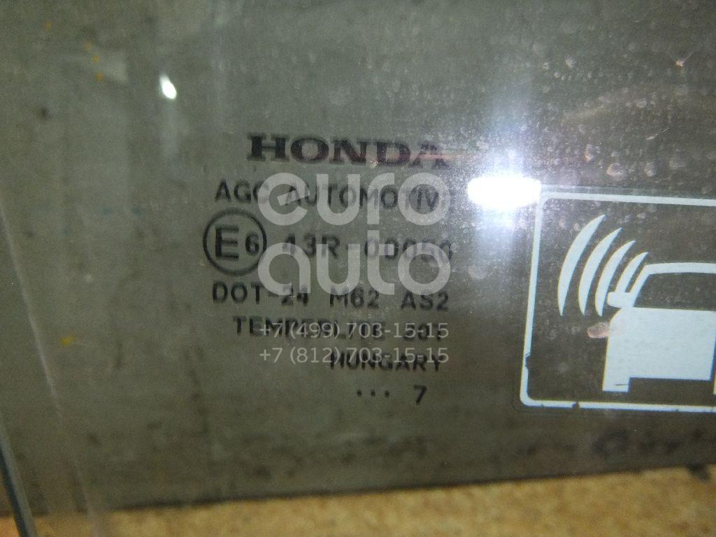 Стекло двери передней правой для Honda CR-V 2007-2012 - Фото №1
