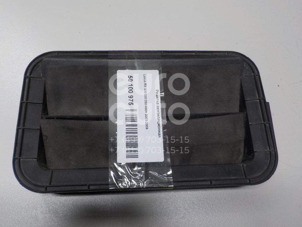 Решетка вентиляционная для Lexus RX 300/330/350/400h 2003-2009 - Фото №1