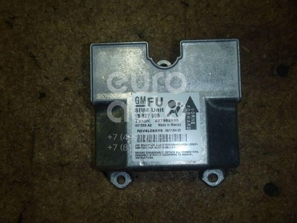 Блок управления AIR BAG для Opel Astra H / Family 2004-2015 - Фото №1