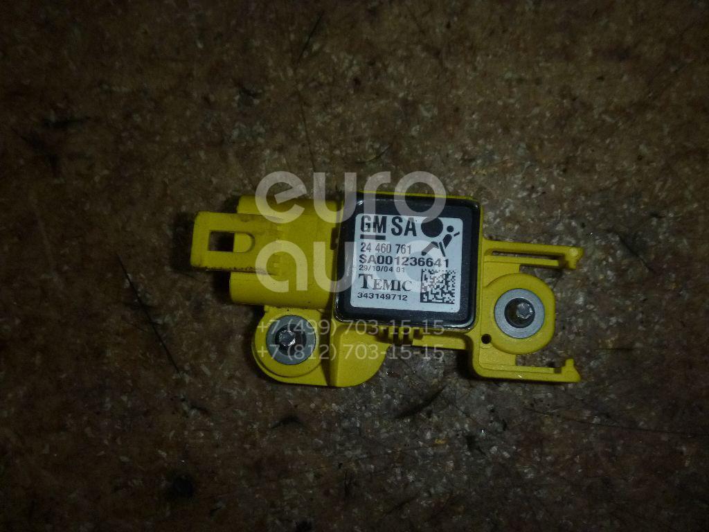 Датчик AIR BAG для Opel Astra H / Family 2004-2015;Zafira B 2005-2012 - Фото №1