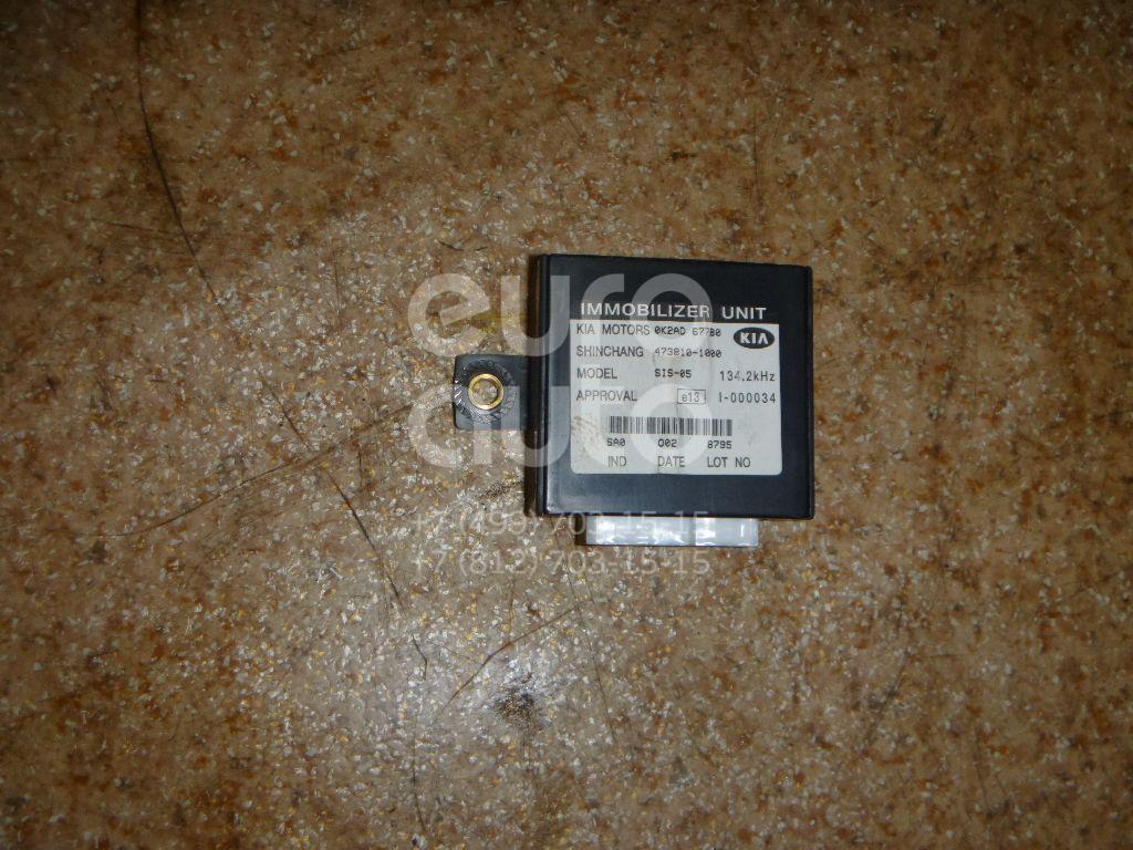 Блок электронный для Kia Sportage 1994-2004;RIO 2000-2004 - Фото №1