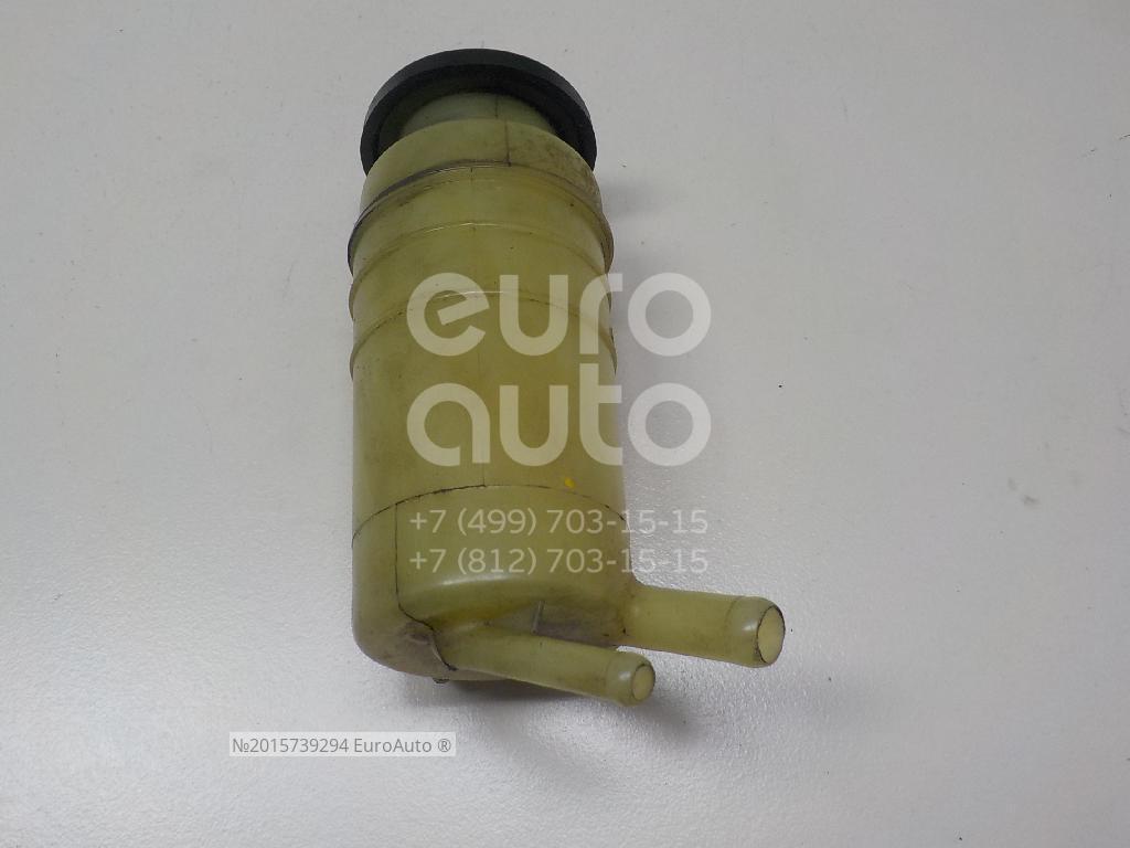 Бачок гидроусилителя Opel Frontera B 1998-2004; (97125158)  - купить со скидкой